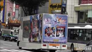 A.B.C-Z 「A.B.C-Z 2013 Twinkle×2 Star Tour」宣伝トラック