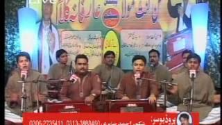 chaap tilak ameer khusro poetry ayaz ahmed nizami