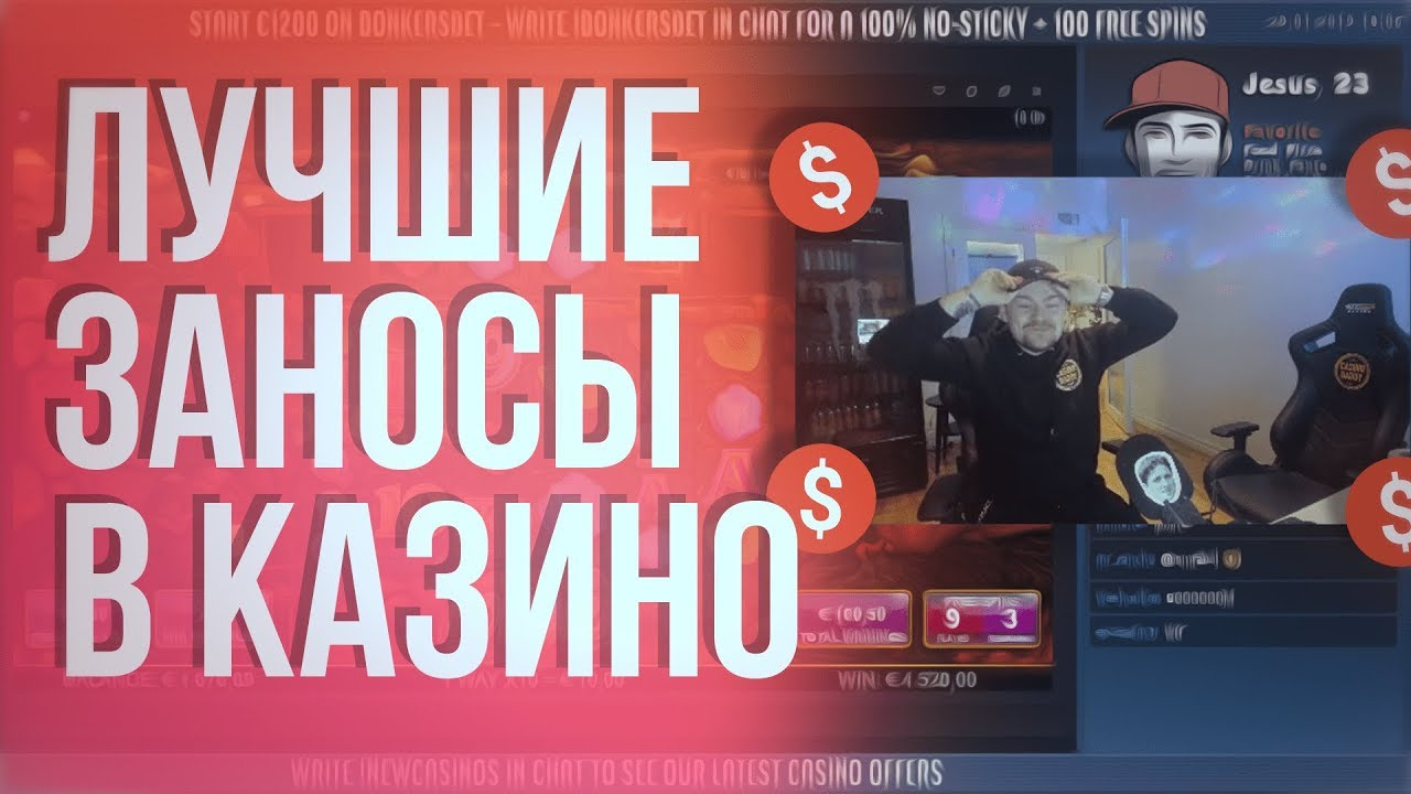 Всемирные онлайн казино новые гонки играть карты