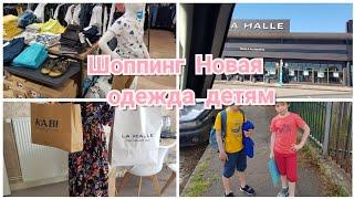 Покупки Kiabi и la Halle Новая Одежда Детям Обзор одежды с ценами