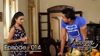 Konkala Dhoni | Episode 14 - (2017-10-24) | ITN Thumbnail