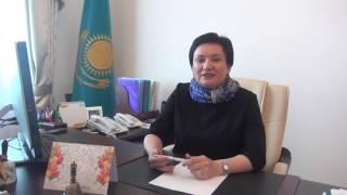 Руководство Актюбинского областного управления образования поздравила всех женщин с 8 марта
