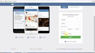 How to create a Vk.com account (Social Media Website)?