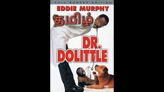 Dr. Dolittle | tamil | part 1