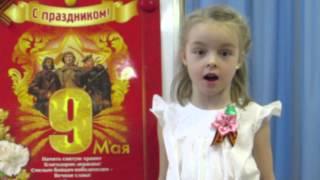 Юлия Друнина «О войне»