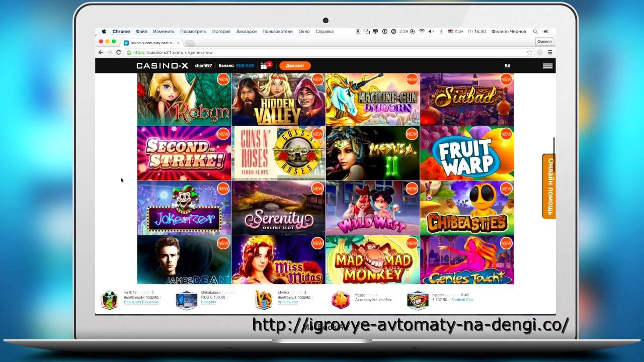 Лучший занос Назара в онлайн-казино Casino X в игровом автомате Razor Shark #98