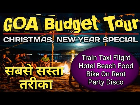 goa-budget-tour-|-goa-tour-guide-|-north-goa-tour-|-south-goa-tour