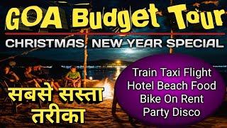 Goa Budget Tour | Goa Tour Guide | North Goa Tour | South Goa Tour