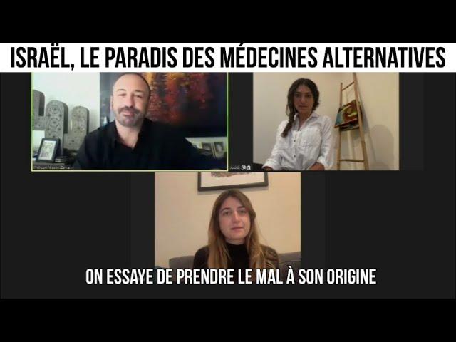 Israël, paradis des médecines alternatives ? - Pas d'Amalgame#49