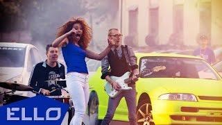 Юлия Коган - Дави на газ