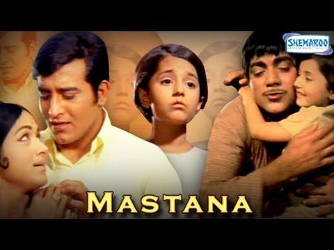 mastana part 1 of 15 mahmood padmini superhit bollywood films youtube. Black Bedroom Furniture Sets. Home Design Ideas