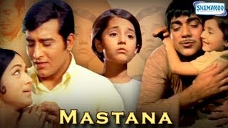 Mastana - Part 1 Of 15 - Mahmood - Padmini - Superhit Bollywood Films