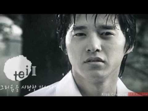 [MV] Tei - 그리움을 사랑한 가시나무 [Thorn Tree That Loved Yearning]
