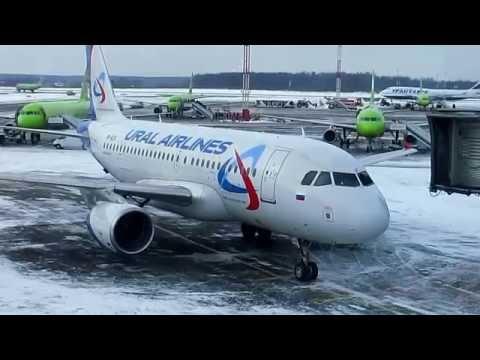 Взлет из Домодедово А320 Уральские авиалинии