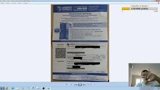 видео Доверенность от иностранного физического (юридического) лица на совершение сделки с недвижимостью на территории Российской Федерации