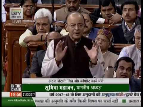 Shri Arun Jaitley on the supplementary demand for grants - second batch for 2017-18