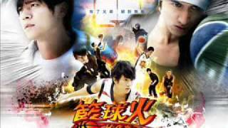 Hot Shot OST - Superman (Nese)
