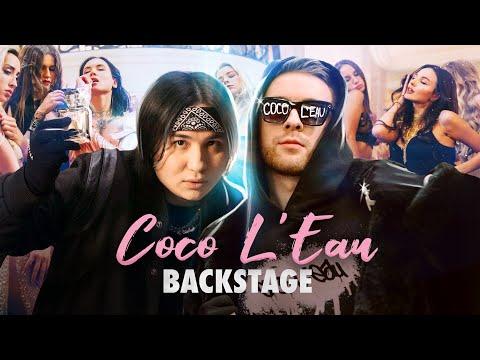 Как снимали клип: Егор Крид & The Limba - Coco L'Eau   Клип за 9 часов - Видео онлайн