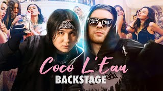 Как снимали клип: Егор Крид & The Limba - Coco L'Eau | Клип за 9 часов