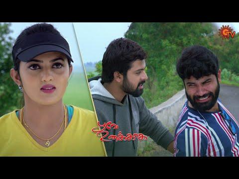 Poove Unakkaga - Best Scenes | Full EP free on SUN NXT | 28 Jan 2021 | Sun TV | Tamil Serial