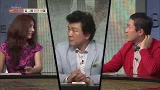 근대가요사 방자전 - Ep.01 : 주병진, 정원관이 열광하는 걸 그룹은?