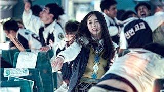 Panda E CYGO - Поезд в Пусан (2016)