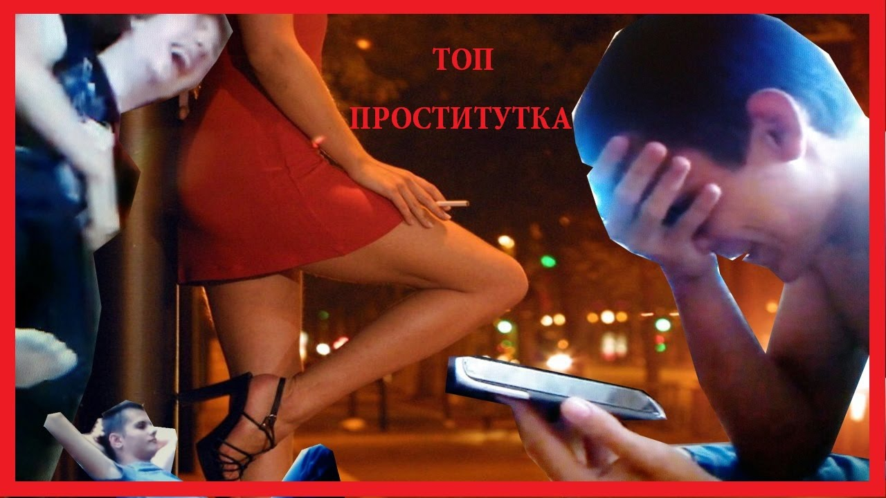 Пацаны сняли проститутку i проститутки 1 час