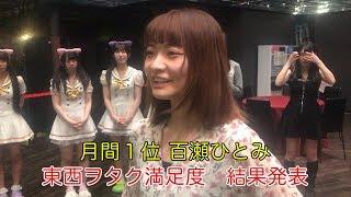 2019年5月1日(水祝)仮面女子ワンマンライブ開催!!! https://ameblo.jp/a...