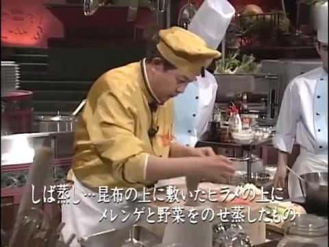 料理の鉄人 第17回 陳建一 vs 神田川俊郎 ヒラメ対決.mp4