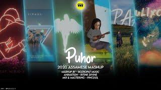 BOZROPAT MUSIC - PUHOR || RAJ X RON || 2020 ASSAMESE MASHUP SONG ||