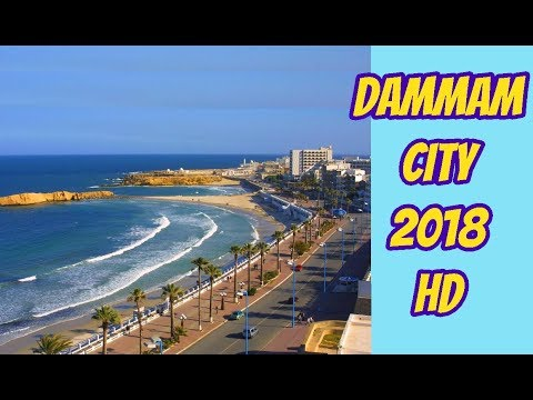 Dammam city 2018 HD