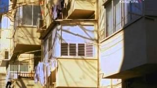 Тель Авив  Белый Город