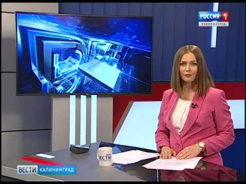 Депутат Госдумы потребовал расследовать дело о гибели мужчины в отделе полиции Калининграда