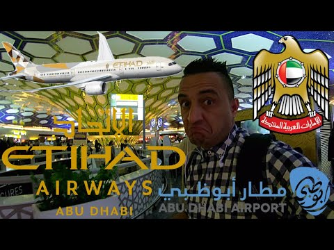 Etihad Airways Flight Abu Dhabi International Airport  الإتحاد للطيران مطار أبوظبي الدولي