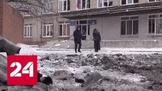 Под Донецком машину российского депутата обстреляли из миномета - Россия 24