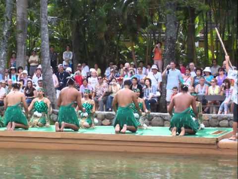 Polynesian Cultural Center Oahu Hawaii USA