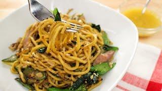 Egg Noodle Pad See Ew Recipe หมเหลองผดซอว - Hot Thai Kitchen!