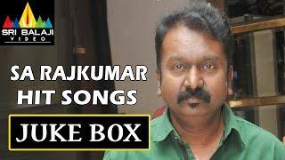 SA Rajkumar Hit Songs Jukebox | Vol 01 | Telugu Video Songs | Sri Balaji Video