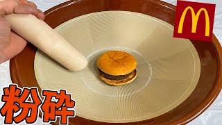 乾燥させたハンバーガー擦ってシャカシャカポテトするの夢 PDS