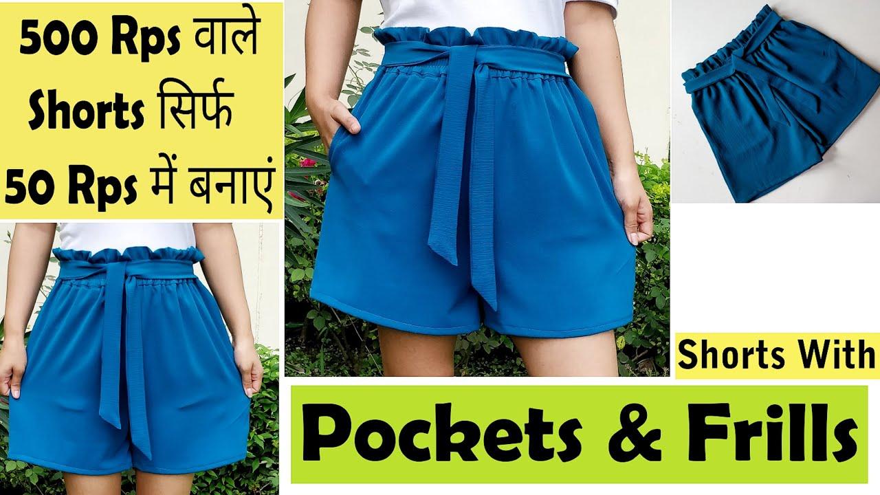 सिर्फ 1 मीटर कपड़े से बनाएं Pocket और Frill वाले Shorts | Night Wear Shorts Cutting And Stitching