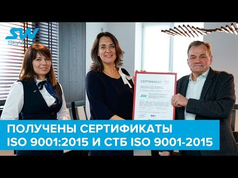 ISO 9000 — Википедия