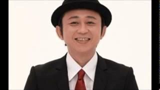 有吉弘行の毒舌ラジオ「アリゾンのレビュー」まとめ2014年8月 http://yo...