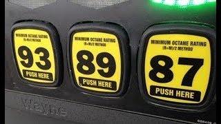 حساب كم يمشيك خزان الوقود ؟