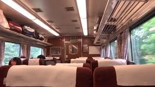 キハ182-31 森→銚子口通過 特急北斗88号 函館本線(砂原線) キハ183系 JR北海道 8024D
