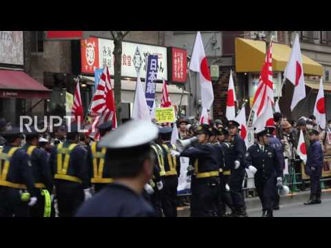Japan: Chinese residents protest hotel's Nanking massacre denial book