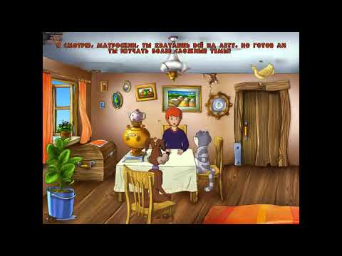 Full Walkthrough. Three From Prostokvashino. Primer With Uncle Fedor. Cartoon. Collection. PC Games. from YouTube · Duration:  1 hour 12 minutes 35 seconds