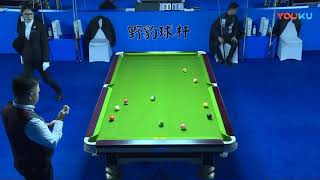 T Amarjargal (MGL) VS On Boon Chuan (MAS) - International Qual - 7th World Chinese Pool Masters