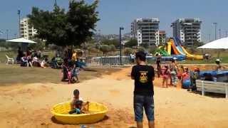 חוף עפולה בפארק העירוני
