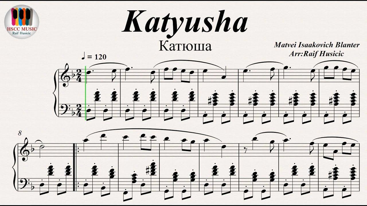 Spring Start Katyusha Катюша Piano Youtube