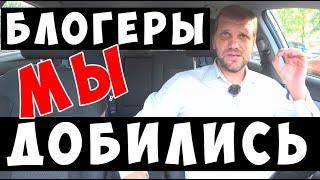 Блогеры мы добились | Несправедливые оценки в Яндекс такси